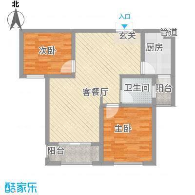 建业壹号城邦88.80㎡四期D户型2室2厅1卫1厨