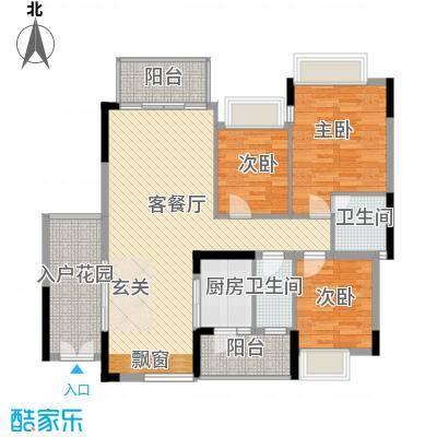 帝豪花园113.87㎡2期2栋06户型3室2厅2卫1厨
