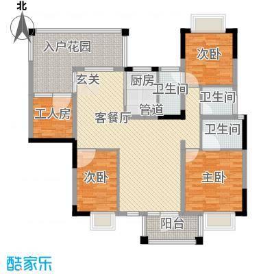 帝豪花园146.40㎡10栋02单元户型4室2厅3卫1厨