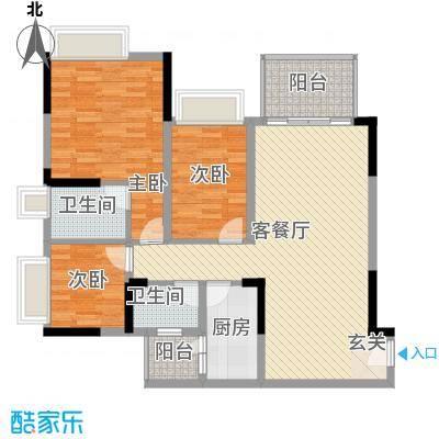 帝豪花园118.54㎡2期2栋05户型3室2厅2卫1厨