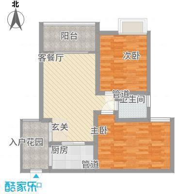 枫�398A区3期8.60㎡A户型2室2厅1卫1厨