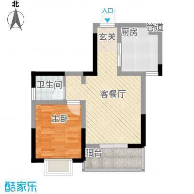 瑞金福邸57.83㎡02户型1室1厅1卫1厨