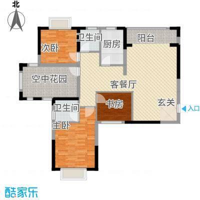 紫宸澜山128.26㎡15栋E201号栋户型3室2厅2卫1厨
