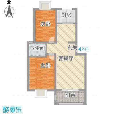 中建・城市花园84.28㎡A户型2室2厅1卫1厨