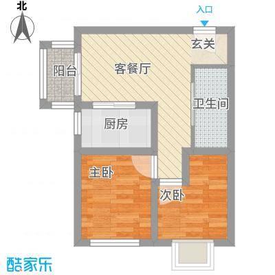 金民雅苑2.20㎡户型2室1厅1卫