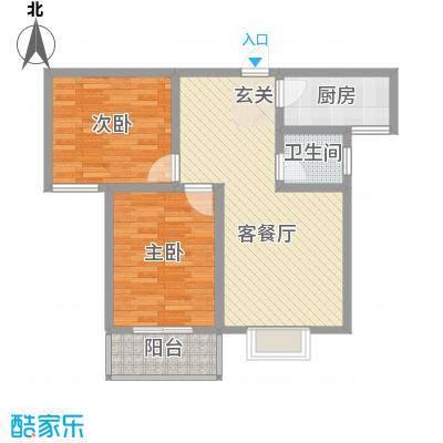 九�倾城B户型2室2厅1卫1厨