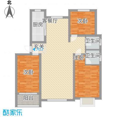 清山・漫香林128.40㎡清山漫香林户型