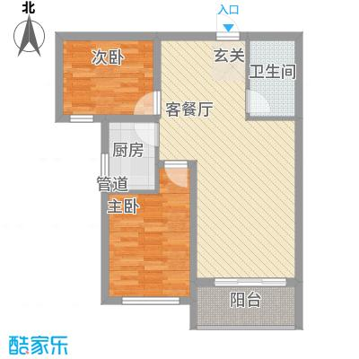 清山・漫香林85.28㎡B户型2室2厅1卫