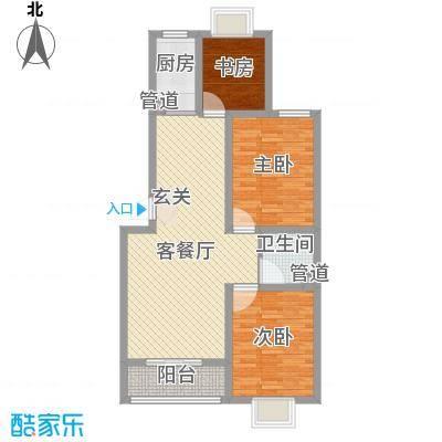 奥梅花园12.73㎡E1户型3室2厅1卫1厨