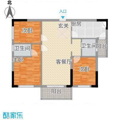 中央公馆7.83㎡A1D户型
