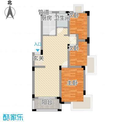 世纪绅城1.40㎡1户型3室2厅1卫1厨