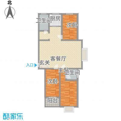 华珍国际136.00㎡A户型3室2厅2卫1厨