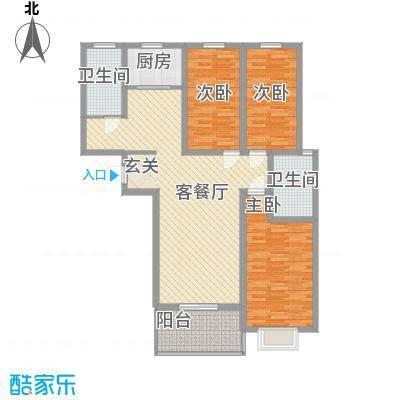 华珍国际141.00㎡B户型3室2厅2卫1厨