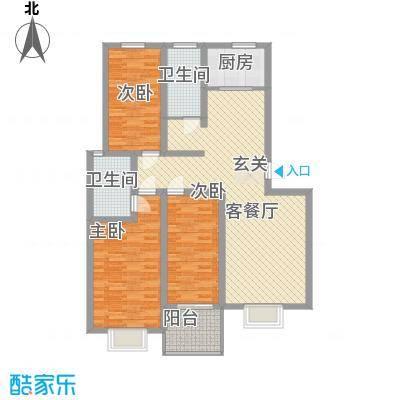 华珍国际141.00㎡C户型3室2厅2卫1厨