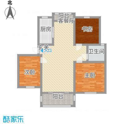 永佳名邸113.80㎡A3/A4户型3室2厅1卫1厨