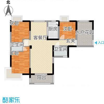 御天城跃龙苑133.86㎡A1户型3室2厅2卫1厨