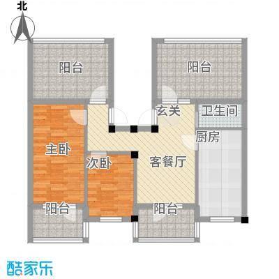 和鑫家园113.80㎡1138户型2室2厅1卫1厨