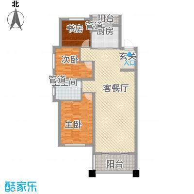 建荣・皇家海岸117.31㎡A4户型3室2厅1卫