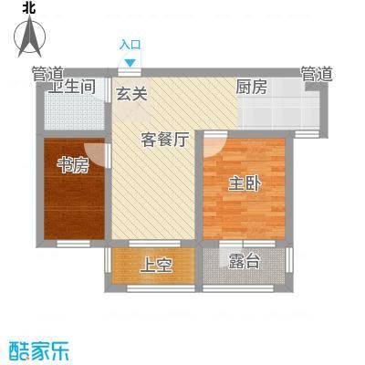 建荣・皇家海岸64.78㎡D4户型2室2厅1卫