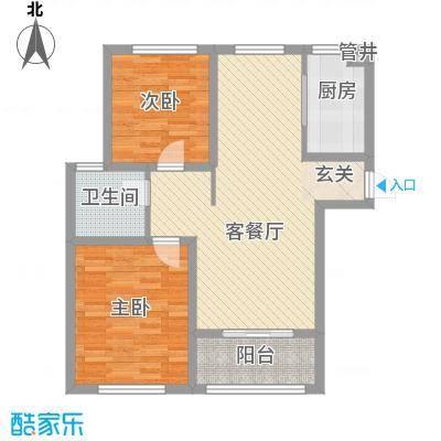 金润城9号楼5号楼C户型