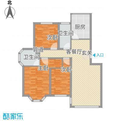 瑞合领秀恋恋山城126.00㎡户型3室2厅2卫