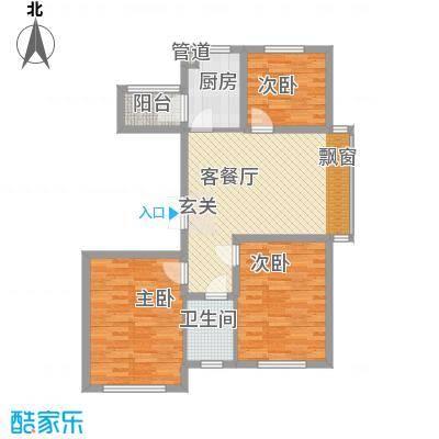 瑞合领秀恋恋山城15.30㎡户型3室2厅1卫