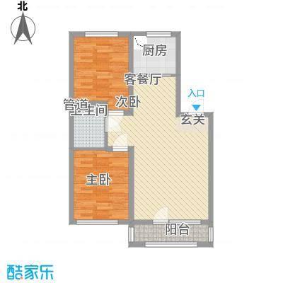 世纪新园・悦园8.00㎡户型