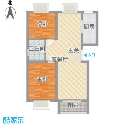 香水湾288.62㎡舒适二居户型2室2厅1卫1厨