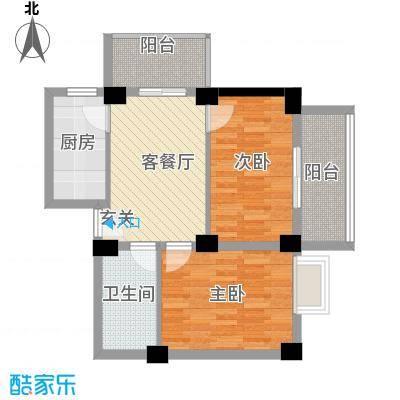 海景1号11127.82㎡1#01户型2室2厅1卫1厨