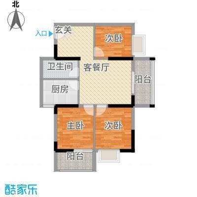 海景1号11538.82㎡1#05户型3室2厅1卫1厨