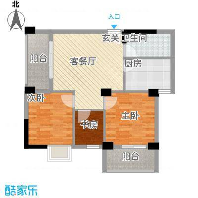 海景1号117382.36㎡1#07户型3室2厅1卫1厨