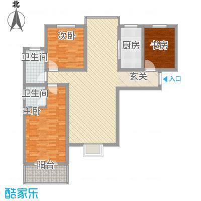 熙城都会133.20㎡A1户型3室2厅2卫1厨