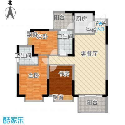 华美美立方111.36㎡7号楼C3户型3室2厅2卫1厨