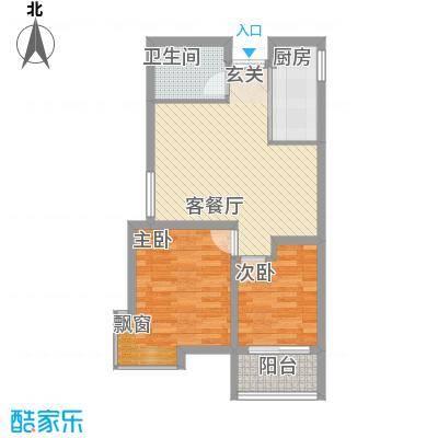 锦华广场74.83㎡B户型2室2厅1卫