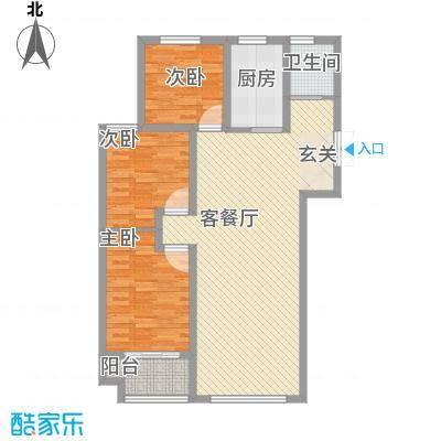 锦华广场117.30㎡G户型3室2厅1卫1厨