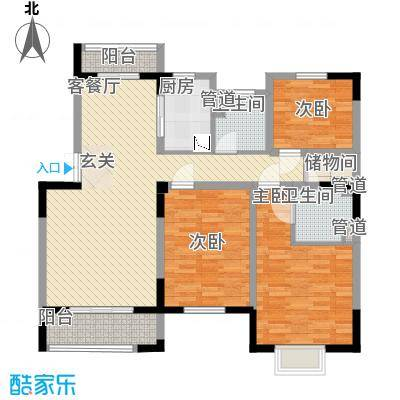 世纪城・江南a2户型