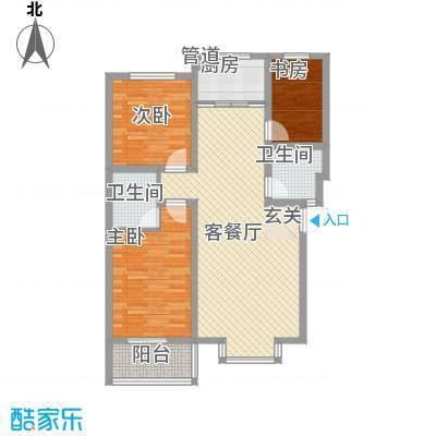富泽园116.27㎡D2户型3室2厅1卫1厨