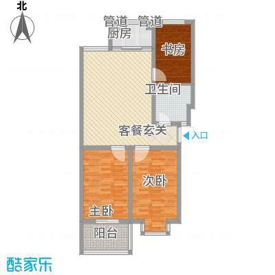 富泽园16.51㎡C户型3室2厅1卫1厨