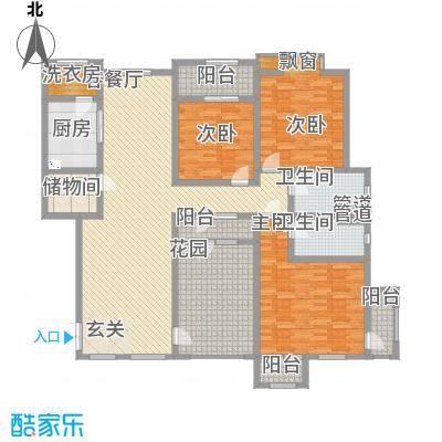 滨江壹号1.25㎡洋房4层效果图户型3室2厅2卫