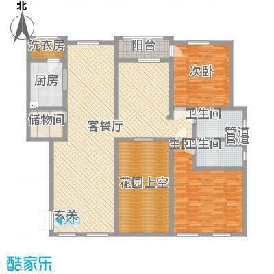 滨江壹号286.61㎡洋房5层效果图户型6室2厅4卫