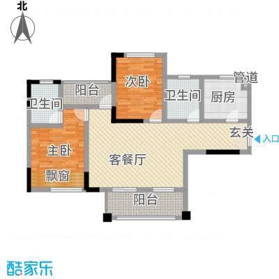华恩・凯丽滨江116.12㎡户型2室2厅2卫1厨