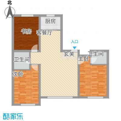 鑫城广场123.13㎡B户型