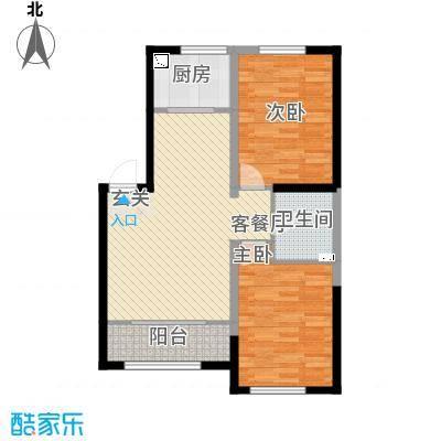 鑫城广场A1户型