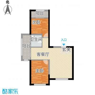 鑫城广场A2户型
