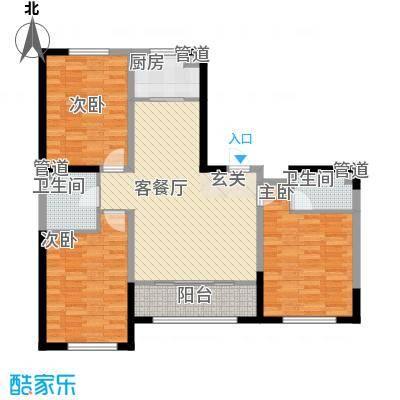 鑫城广场B2户型