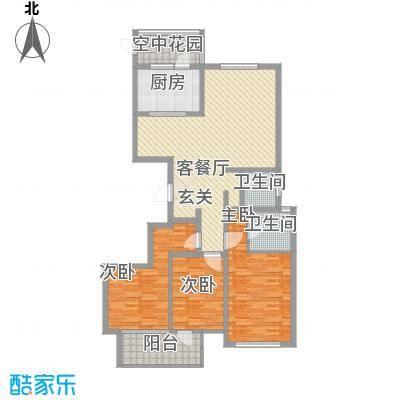 安阳义乌商贸城二期145.00㎡住宅B2户型3室2厅2卫1厨
