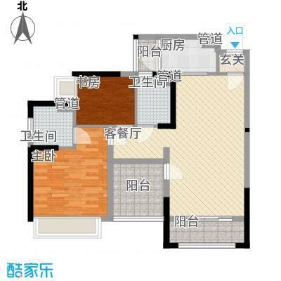 紫檀山7.00㎡6栋A2户型2室2厅2卫1厨
