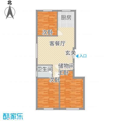 地旺国际17.36㎡E户型3室2厅1卫1厨