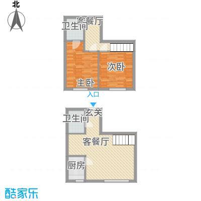 地旺国际2.88㎡A户型2室2厅2卫1厨