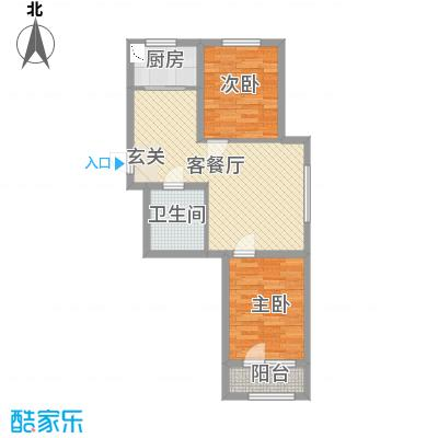 世纪新园・悦园76.74㎡户型